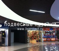 Торгово-развлекательный центр «Глобус»