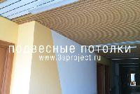 Центр реабилитации инвалидов г.Екатеринбург