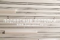 кубообразные потолки