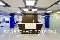 Ресепшн или приёмная зона офиса Интелл-Строй