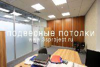 Офис Интелл-Строй БЦ Клевер, г. Екатеринбург