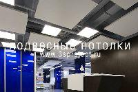 Офисное помещение Интелл-Строй БЦ Клевер, г. Екатеринбург