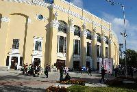 Центральный стадион г.Екатеринбург