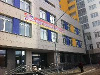 Поликлиника в районе Академический г.Екатеринбург