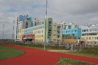 Школа №16 г.Екатеринбург