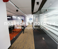 Офис компании Трансгруз в БЦ Манхэттен г. Екатеринбург