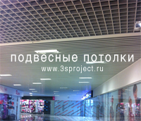 ТРЦ Глобус г.Екатеринбург